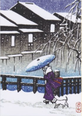 Stunning Vintage Japanese Christmas Card Reproduction