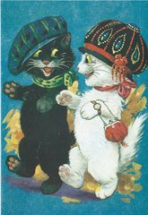 'On The Town' Vintage Cat illustration Greeting Card.