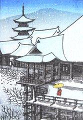 The Yellow Umbrella Stunning Vintage Japanese Christmas Card Reproduction