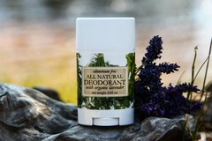 Aluminum Free Deodorant, Lavender. Organic Ingredients. Vegan. Cruelty Free.