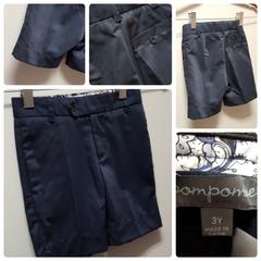 Pompomme Proper Shorts Size:3