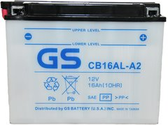 CB16ALA2 12V 16Ah with Acid Pack for Ducati/Yamaha Motorcycle/Snowmobile by GS BATTERY a subsidiary of GS YUASA