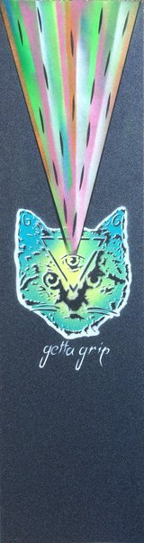 Three Eyed Cat (Light Beam)