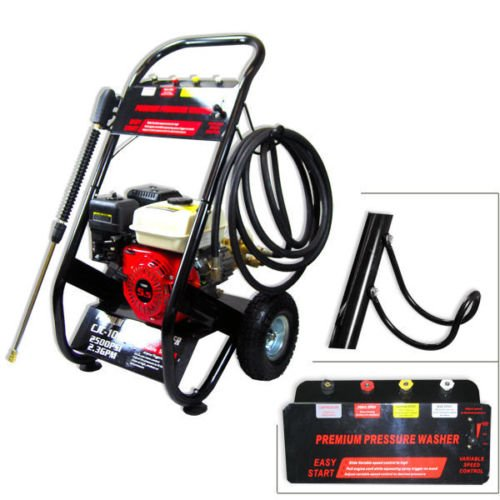 5.5HP Gas Power Commercial Grade Pressure Washer