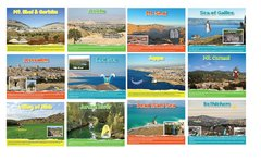 "Bible Story Places (set of twelve 8.5"" x 11"")"