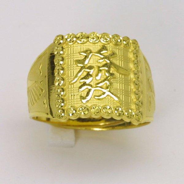24K Gold Ring