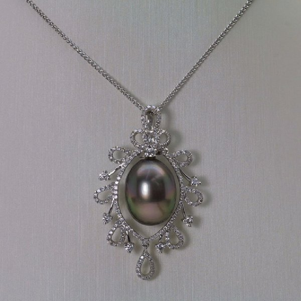 18K W/G Diamond Black South Sea Pearl Pendant