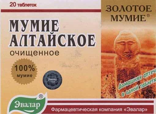 moomiyo russian black anabolic