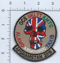 RAF PATCH 1563 FLIGHT PUMA ARMOURED TAXIS AFGHANISTAN 2015 AFGHAN MADE