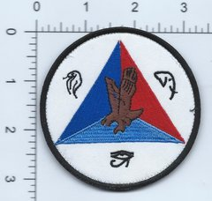 RAF PATCH 904 EXPEDITIONARY AIR WING AFGHAN MADE