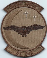 USAF PATCH 67 SPECIAL OPERATIONS SQUADRON DEPLOYED