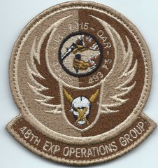 USAF PATCH 48TH EXPEDITIONARY GROUP ON VELCRO RAF LAKENHEATH