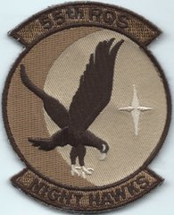 USAF PATCH 55 RESCUE SQUADRON DEPLOYED ON VELCRO