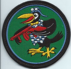 USAF PATCH 60 FIGHTER SQUADRON HERITAGE EMBROIDERED ON LEATHER