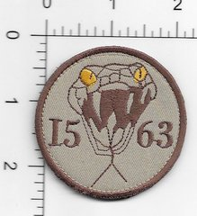 RAF PATCH 1563 FLIGHT OPERATION TORAL BASED AT KABUL INTERNATIONAL AIRPORT AFGHANISTAN. PATCH IS AFGHAN MADE