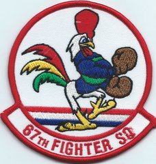 USAF PATCH 67 FIGHTER SQUADRON TIGER SHOP MADE