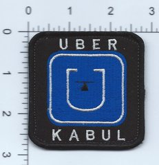RAF PATCH 1563 FLIGHT UBER KABUL AFGHAN MADE ON VELCRO