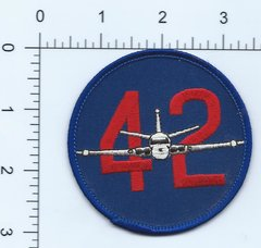 RAF PATCH 42 SQUADRON OPS NIMROD RAF ST MAWGAN