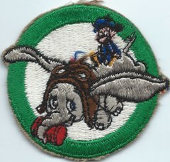 USAF PATCH 320 AIR REFUELING SQUADRON SMALL HAT PATCH ?