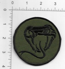 RAF PATCH 1563 FLT OPERATION TORAL BASED IN KABUL AFGHANISTAN. PATCH IS AFGHAN MADE ON VELKRO