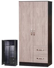 Marina grey oak & ash black 2 door combi wardrobe