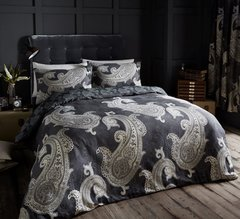 Paisley Crescent grey duvet cover