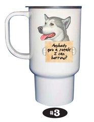 Alaskan Malamute Travel Mug 15 oz