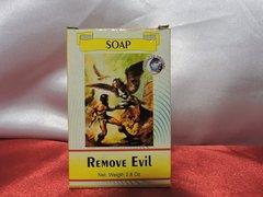 Corta Maldad - Remove Evil