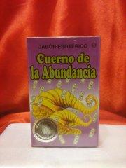 Cuerno De La Abundancia - Horn Of Plenty