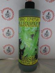 Albahaca Baño Espiritual - Basil Spiritual Bath