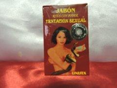Tentacion Sexual - Sexual Temptation