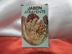 Atrayente - Attraction