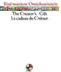 Creators Gift Art Catalogue
