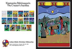 Creators Sacrifice Art Cards