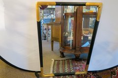 SOLD! Fantastic! Carver's Guild Dorothy Draper Style Mirror! Make A Statement!