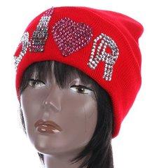 Beanie Woven Hat (Dior)