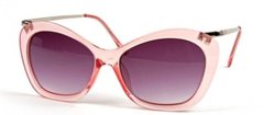 Powder Pink Frost Frames