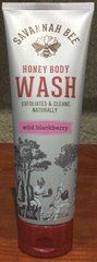 Honey Body Wash Wild Blackberry 8oz