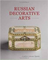 Cynthia Coleman Sparke: Russian Decorative Arts