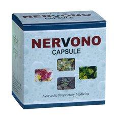 Nervono Capsule(60caps 2box)