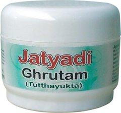 Jatyadi Ghrutam (Pack of 10 jars 50 g each)