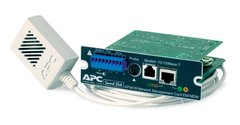 AP9618 APC NETWORK MANAGEMENT CARD WITH MODEM/ENVIRONMENTAL MONITOR
