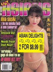 ASIAN GIRLS 2 PACK