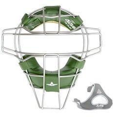 All-Star Traditional Mask Dark Green Leather Titanium