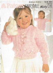 Patons 7971 childrens twinset vintage knitting pattern