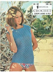 Bairnswear 310 ladies summer top vintage crochet pattern