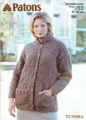 Patons 2568 ladies cardigan knitting pattern