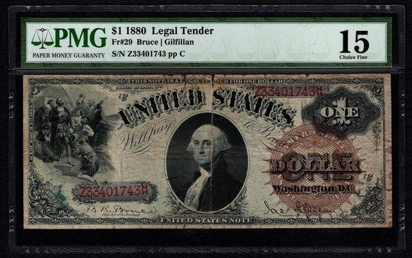 1880 $1 Legal Tender PMG 15 Fr.29 United States Note Item #5012118-001