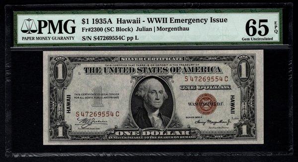 1935A $1 Hawaii Silver Certificate PMG 65 EPQ Fr.2300 Item #8035171-008