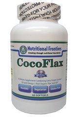 Coco Flax